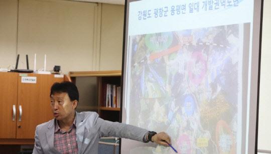 '기획부동산' 판치는 경기도…4000여건 적발에 과태료만 5억원